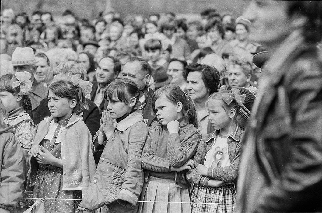 Переживания.Городской концерт. Минск. 1984г.
