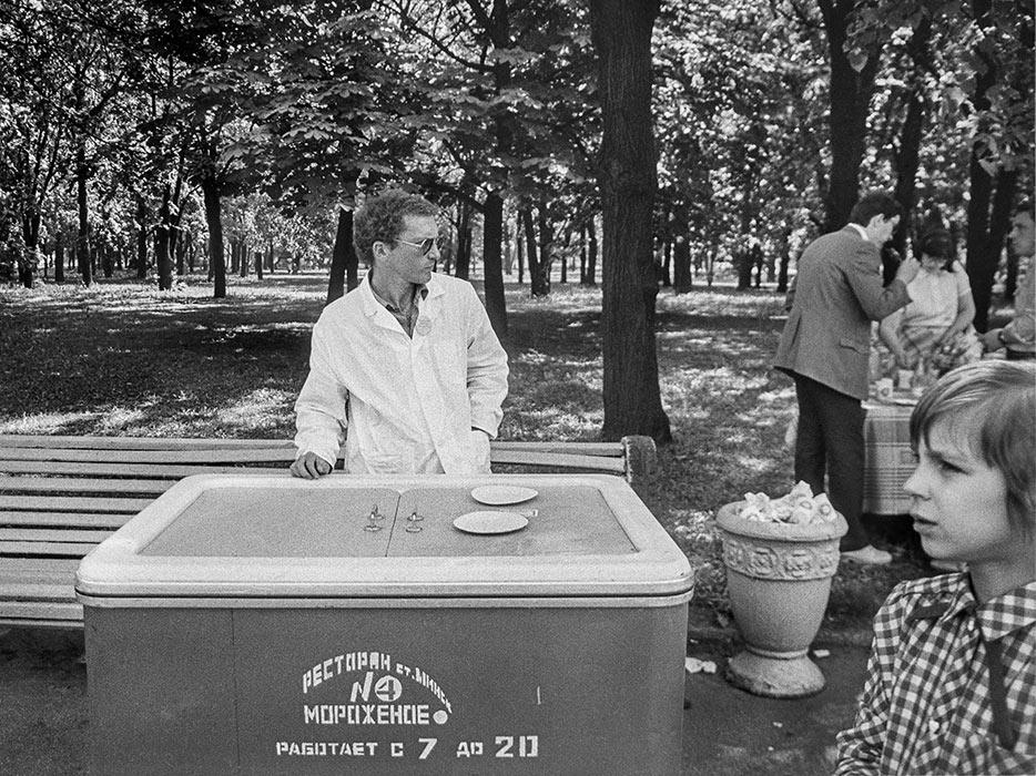 Минск. В парке Горького. 1986год