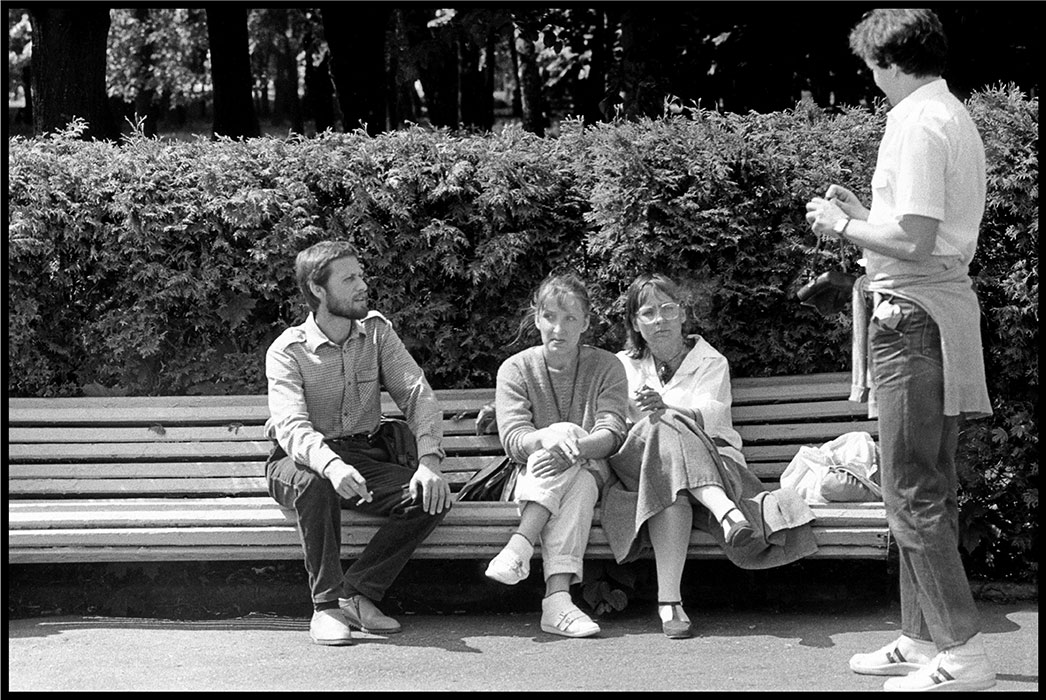 На скамейке. В парке Я.Купалы Минск 1987 год