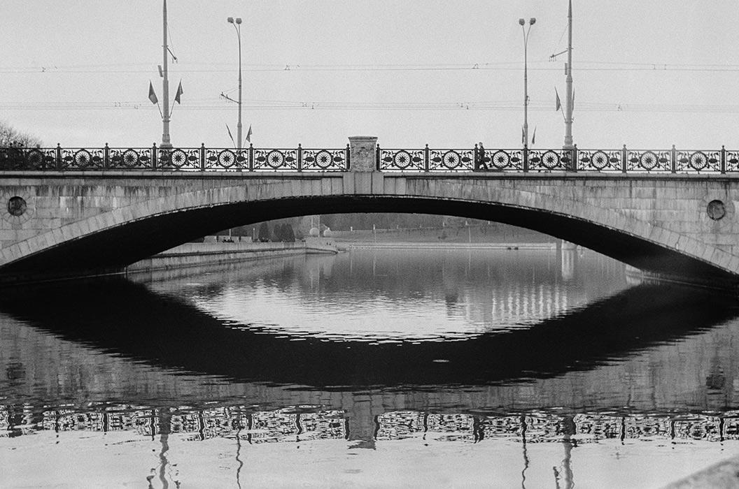 Мост через р.Свислочь. Минск 1982 год
