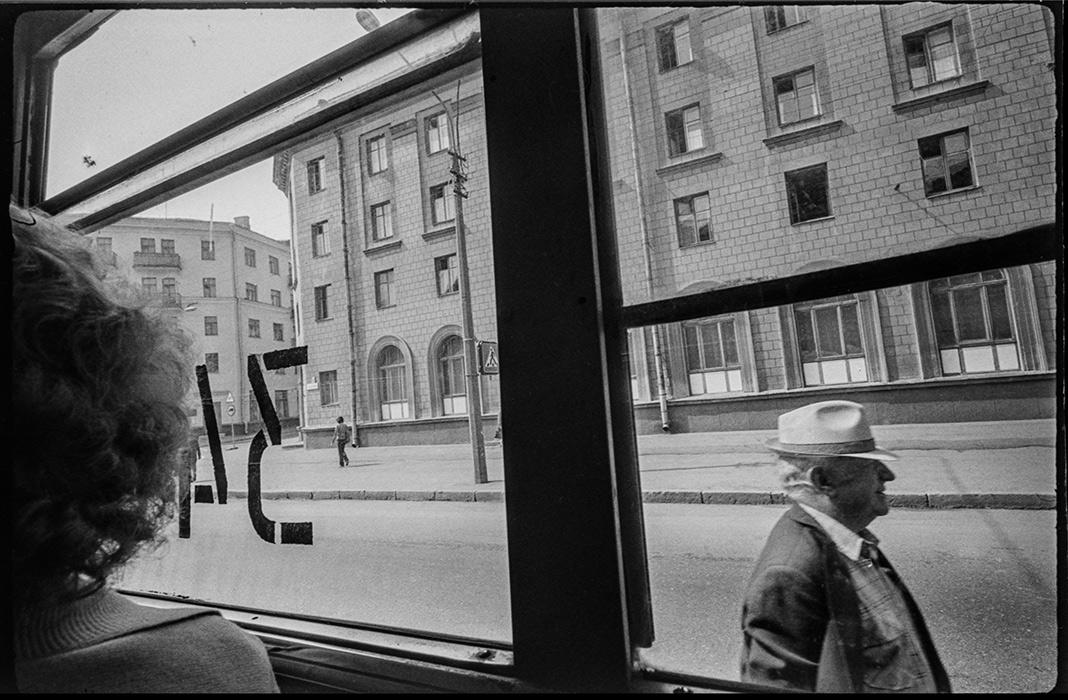 Минск из трамвая. 1987год