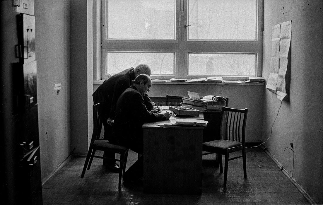 Офис. Минск. 1983год. пос. Пионерский