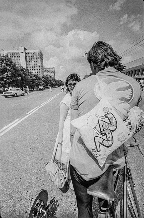 Праздник Минска. 1987год