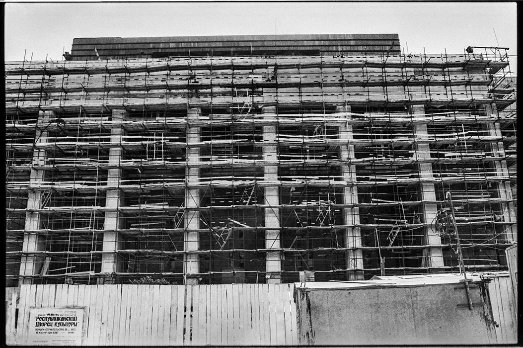 Строительство Дворца Республики. Минск. 1989год