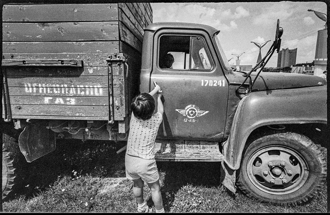 Праздник города. Минск. 1987г.