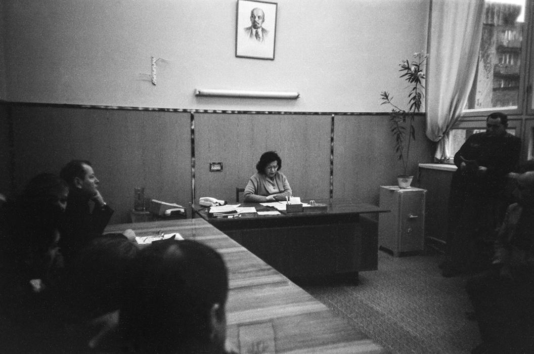 Политинформация. Минск, 1984 год