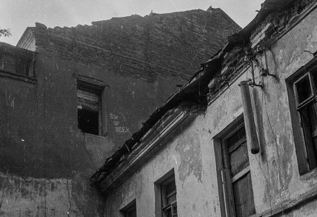 Верхний город, Минск, 80-е годы