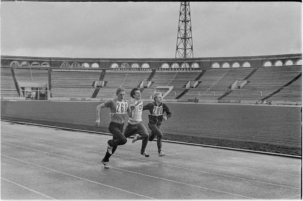 Стадион Динамо. Минск. 1982 год