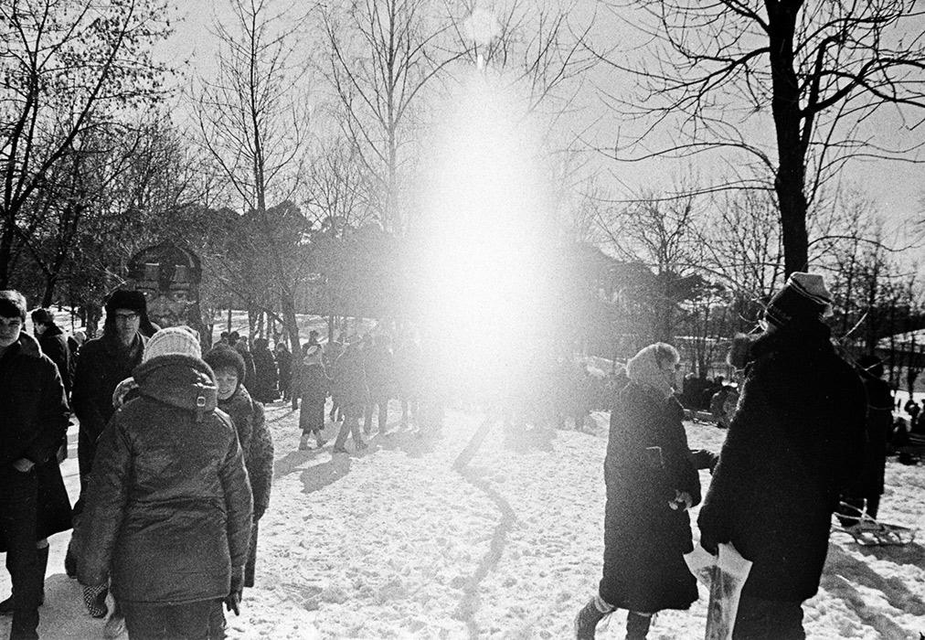 Масленица в парке Горького, Минск, середина 80-х