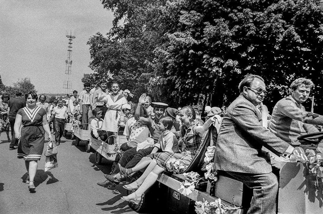 Первый День славянской письменности и культуры в Минске. Парк Горького. 24.05.86 г.