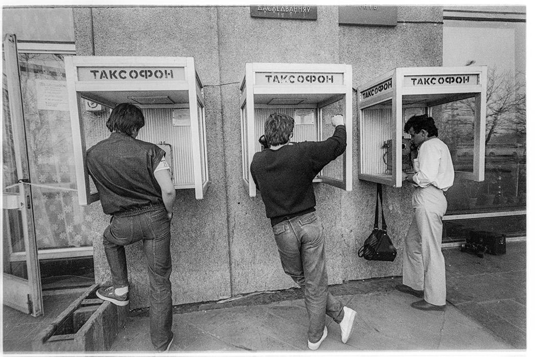 Пр-кт Машерова, Минск, 1987 год