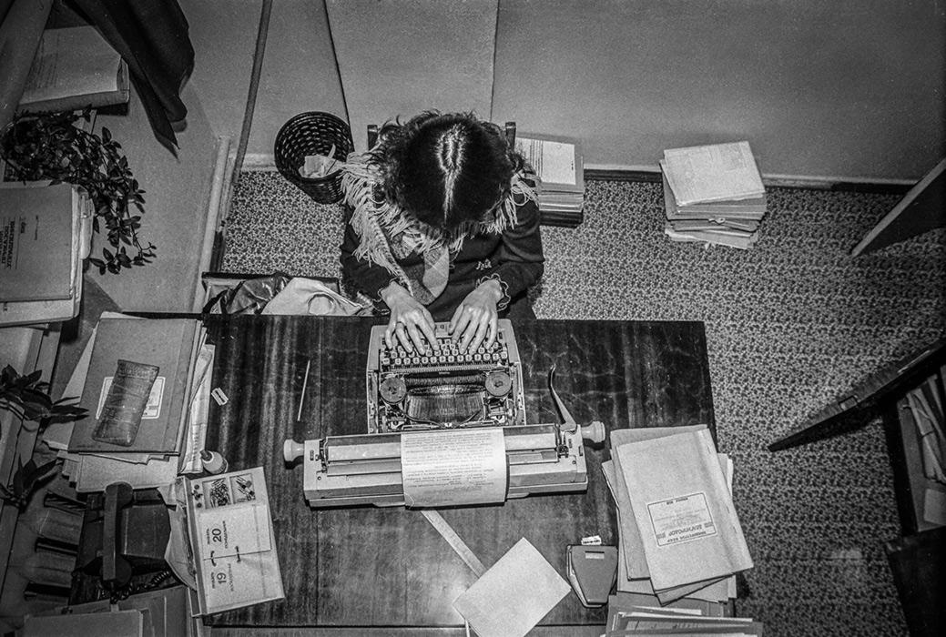Секретарь-машинистка, Минск, 1984 год