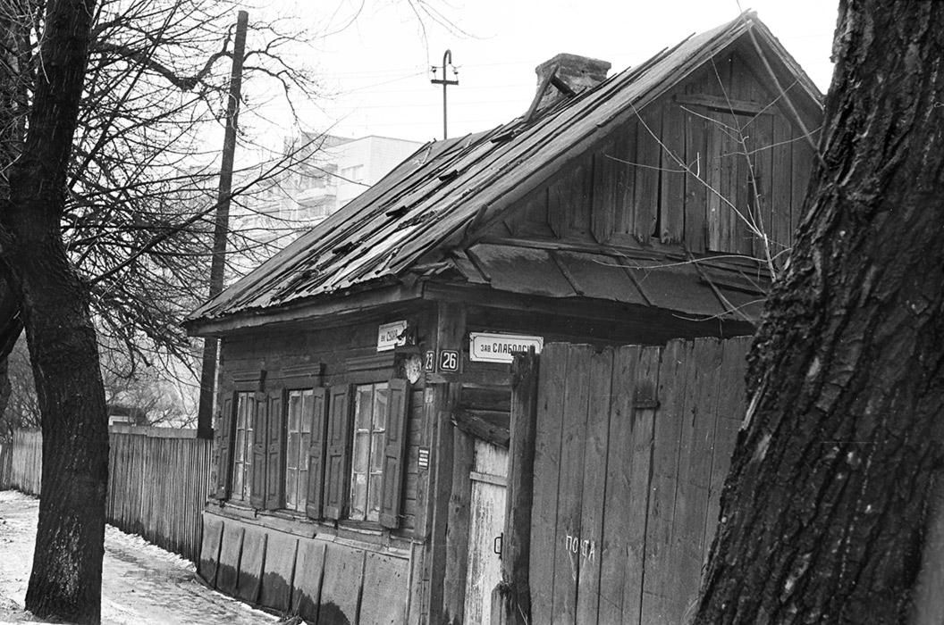 Пересечение ул. Сухой и пер.Слаботского, Минск, 1984 год