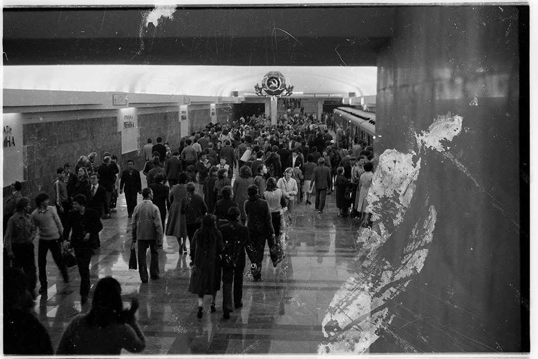 Метро, станция Ленина, Минск, 1984 год