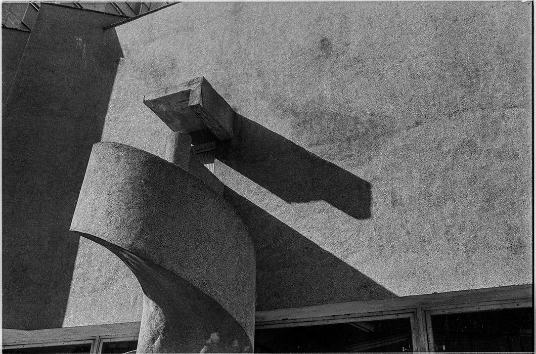 Тени. Минск, 1984 год