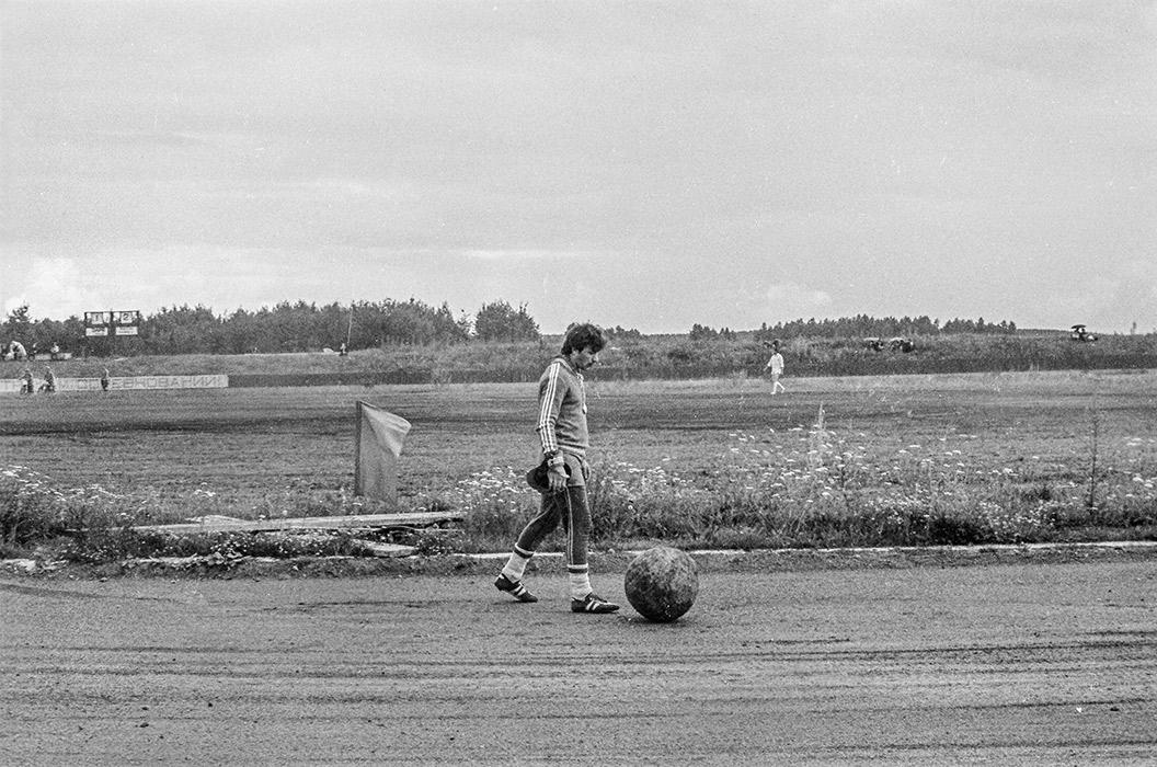 Вратарь, Минский р-н, 1984 год