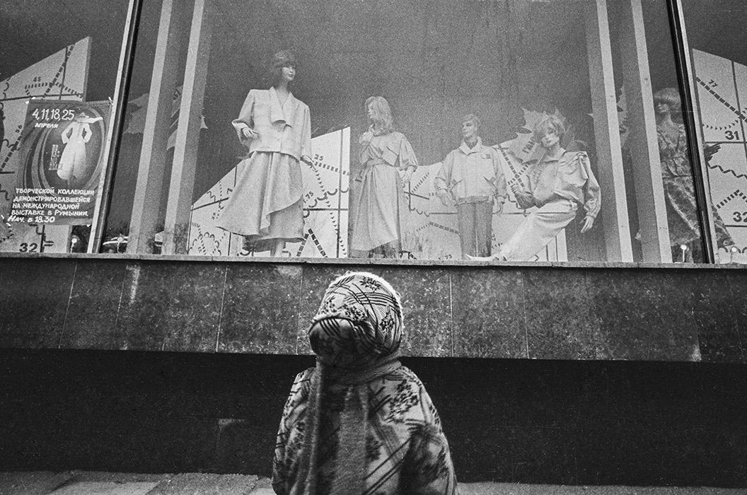 Диалог. Минск, 1987 год