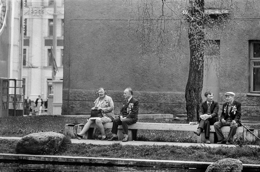 Ветераны на пл. Ленина. Минск, 1984г.