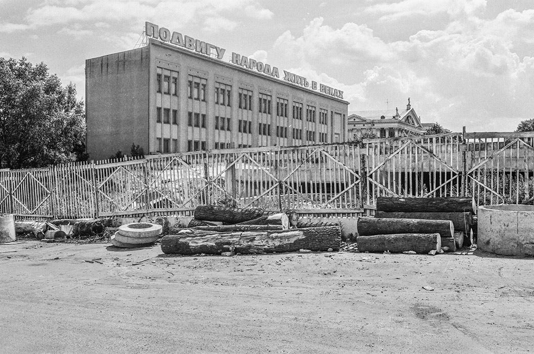 Строительство Дворца Республики. 80-е года