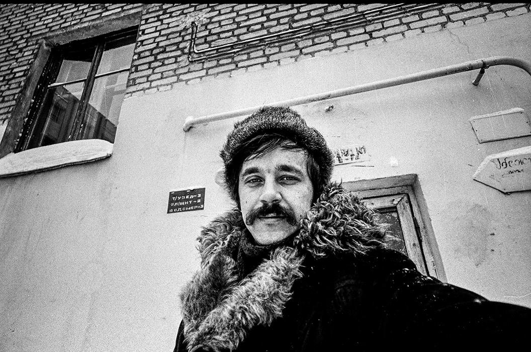 Автопортрет. Минск, 1984 год
