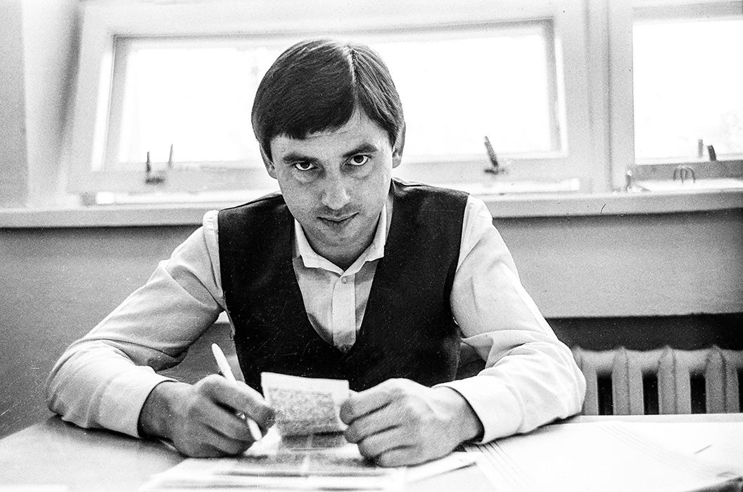 В конторе. Сергей Матюхин. Минск, 1986 год
