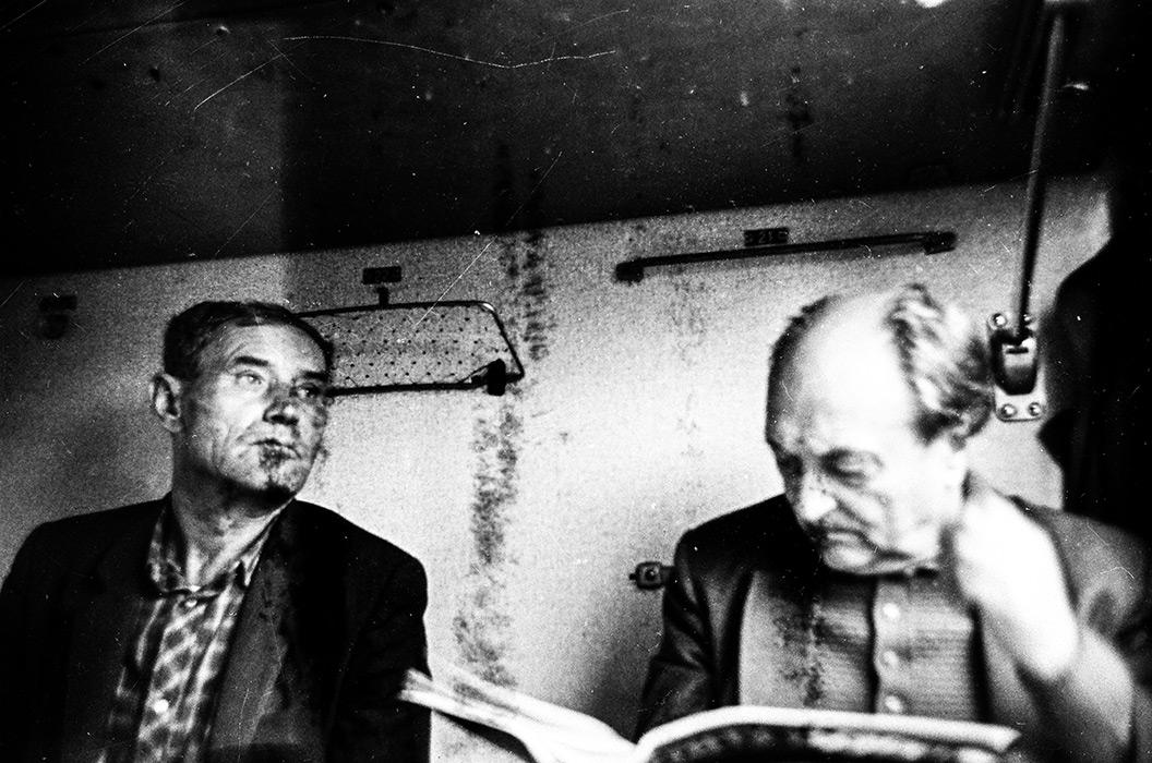 В поезде. 1984 год