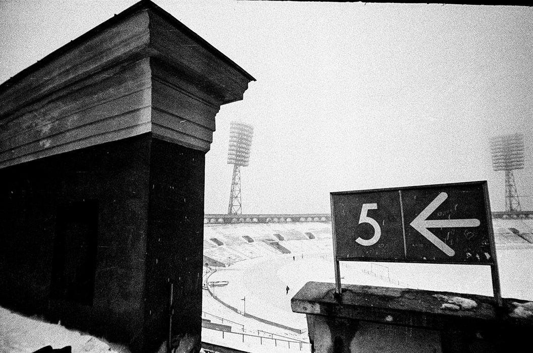 Стадион Динамо. Минск, середина 80-х