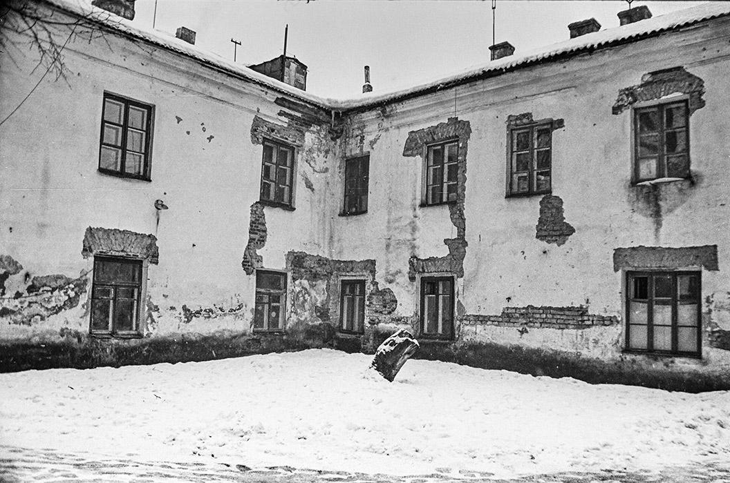 Верхний город. Минск, середина 80-х