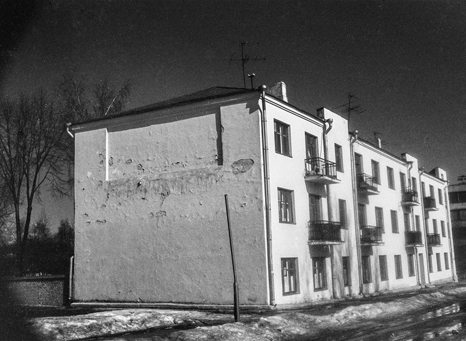 Дом по ул.Мясникова, Минск, середина 80-х