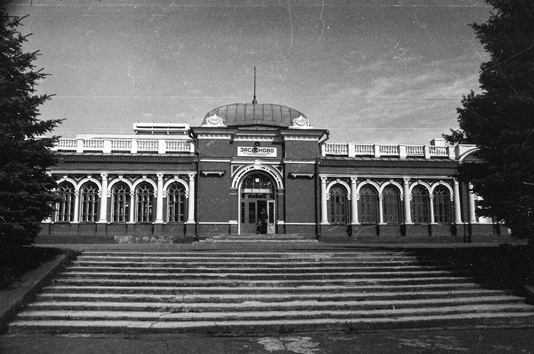 Детская железная дорога. Минск, середина 80-х
