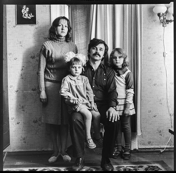 Автопортрет с семьей. Минск, 1987 год