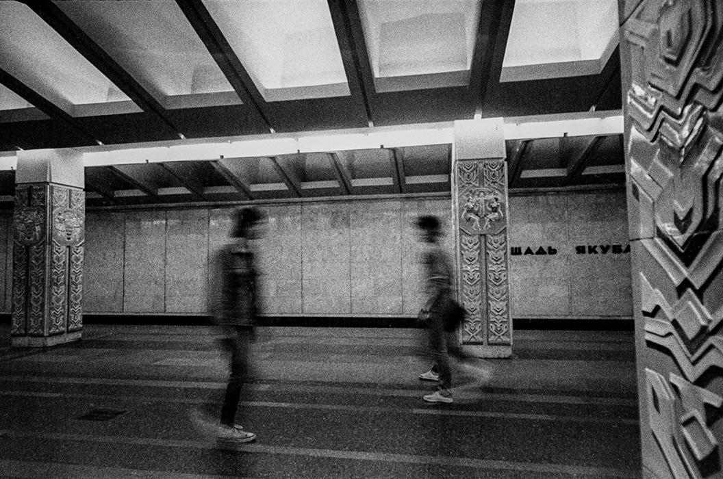 Метро, станция Я.Коласа, Минск, середина 80-х