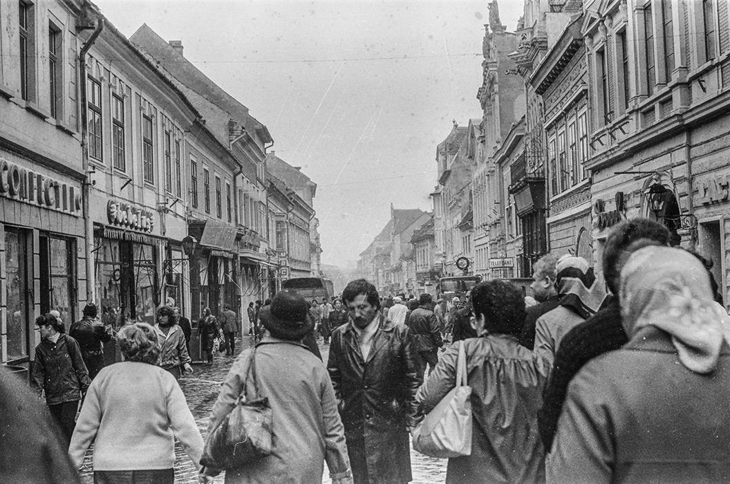 Бухарест, середина 80-х