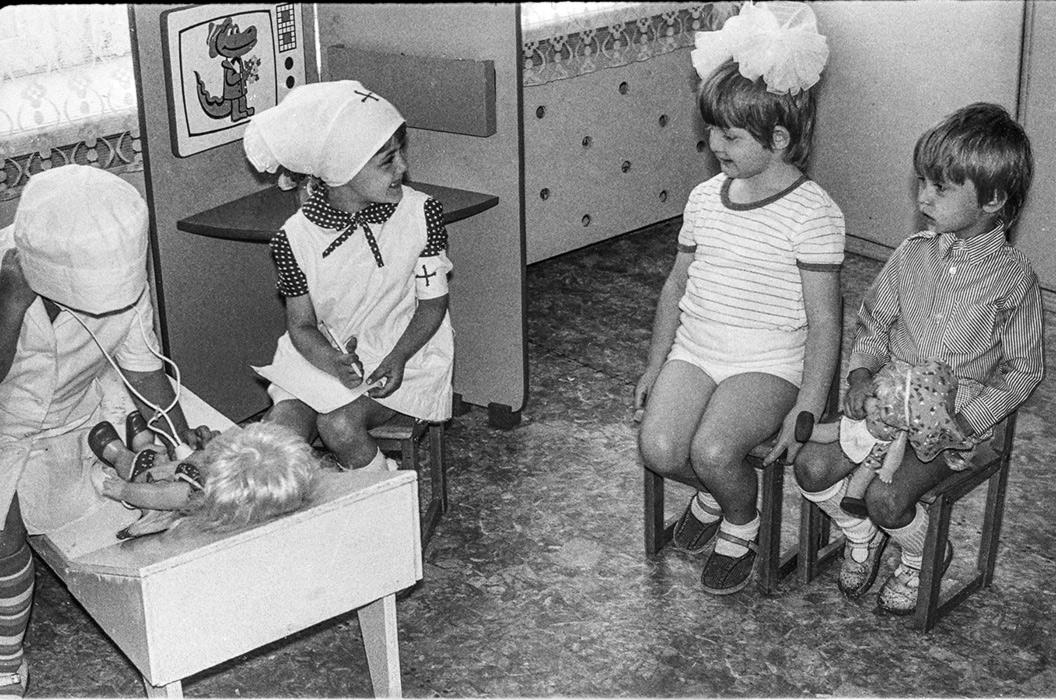 Игры в детском садике. Середина 80-х