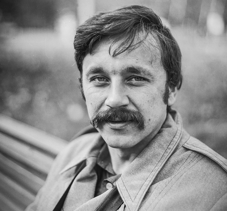 Автопортрет, Минск, 1987 год