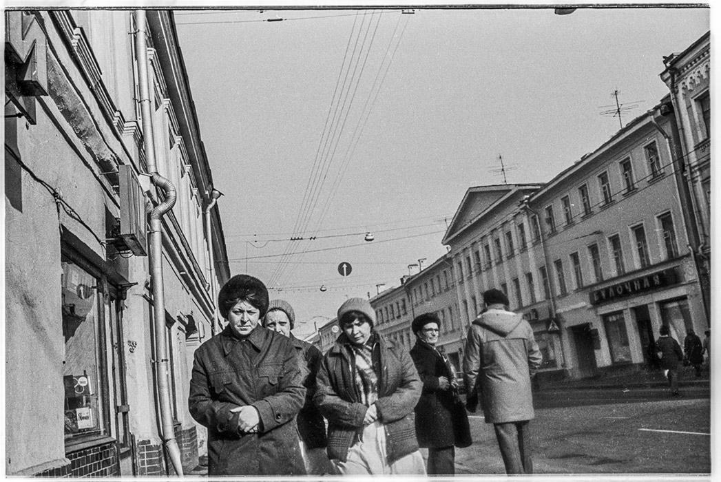 Где-то в Москве. 1982 год