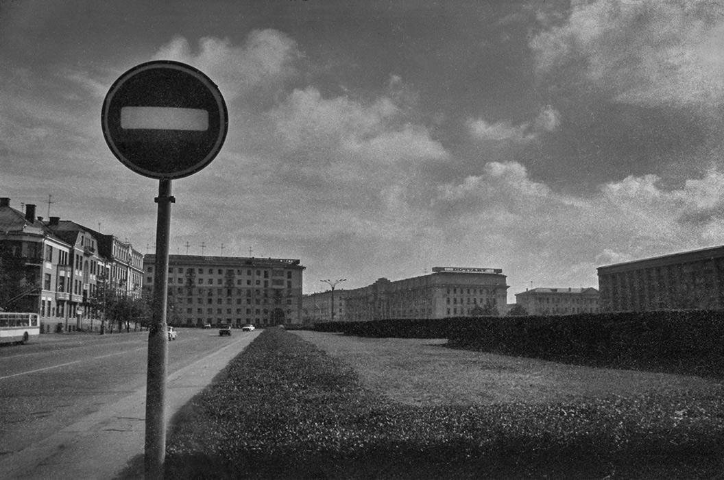 Площадь Ленина (тогда). Минск, 1985 год