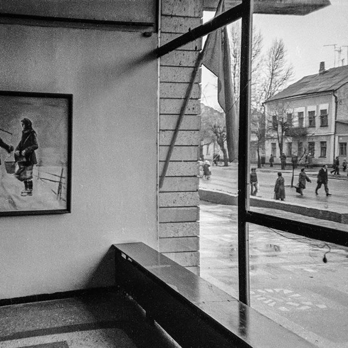 Художественная галерея, Брест, начало 80-х