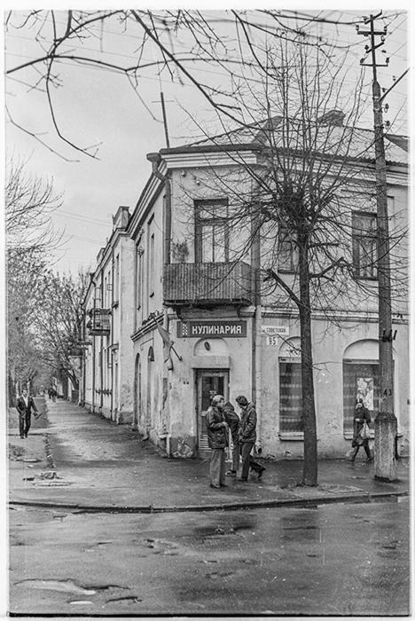 Ул. Советская в Бресте, 1983 год