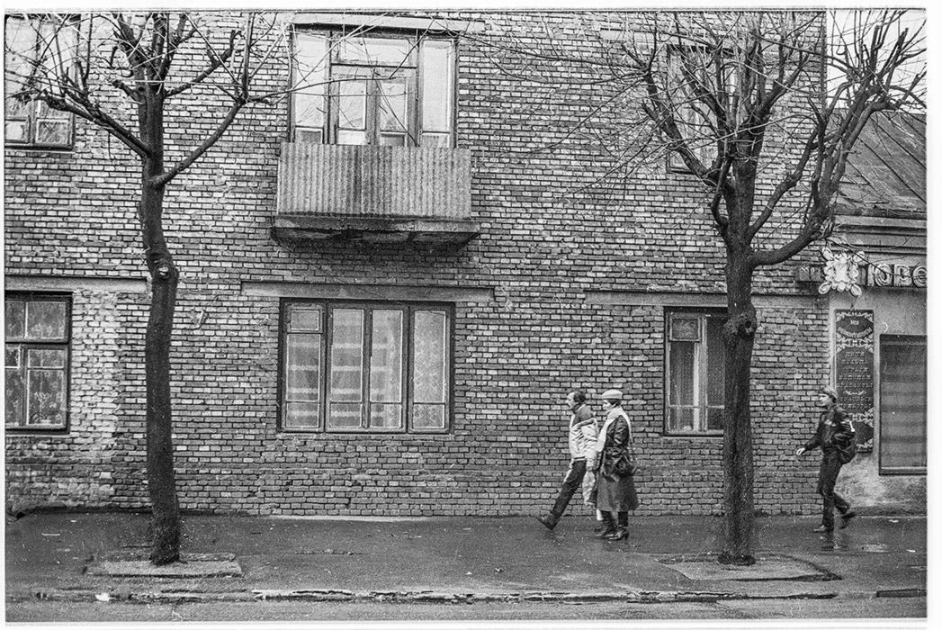 Брест, 1983 год