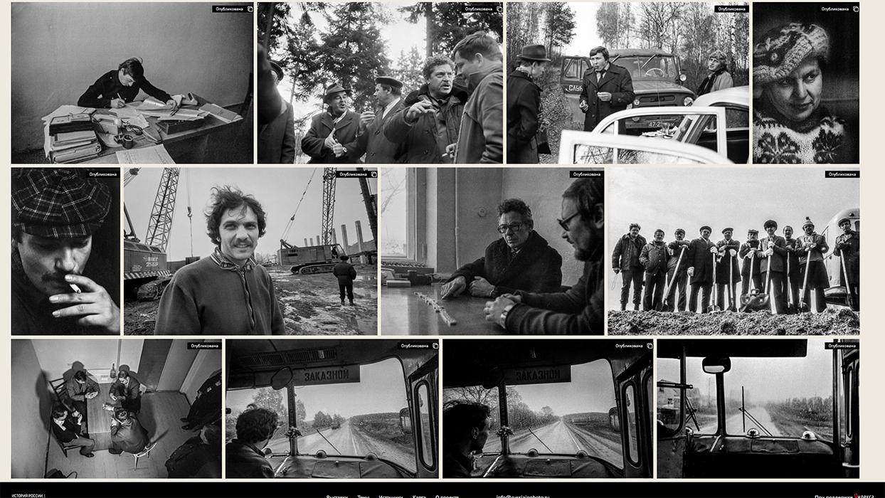 Снимки участвующие в проекте